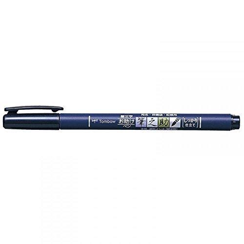 Rotulador Fudenosuke BH150 Black Tombow